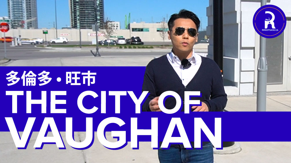 City of Vaughan Chinese